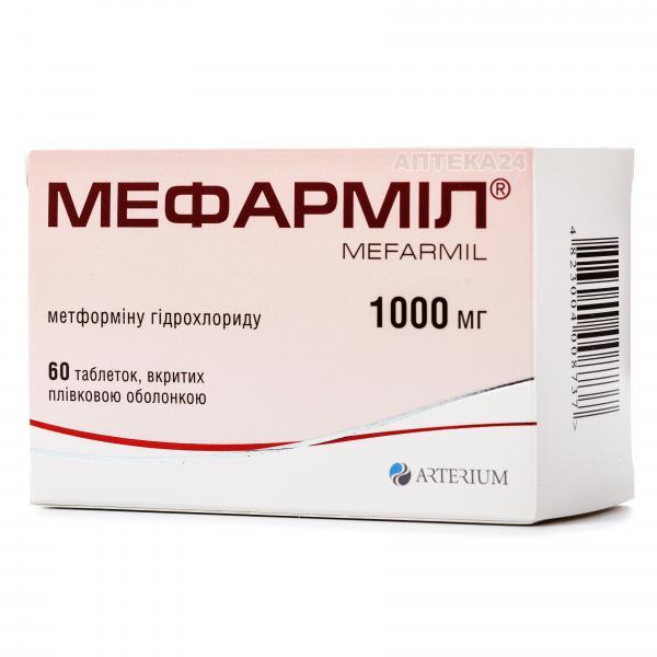 Мефармил таблетки 1000 мг №60