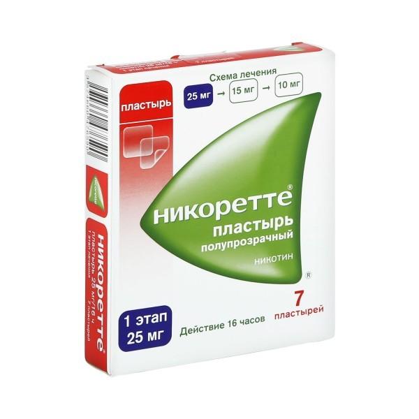 Никоретте трансдермальный пластырь 25 мг/16 ч, 7 шт.