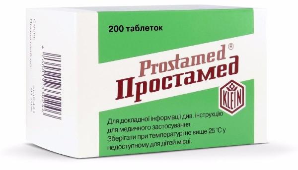 Простамед таблетки, 200 шт.