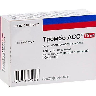 Тромбо АСС 75 мг N30 таблетки