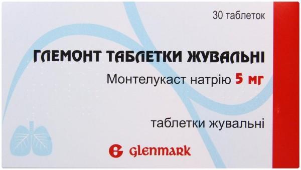Глемонт жевательные таблетки от астмы 5 мг, 30 шт.