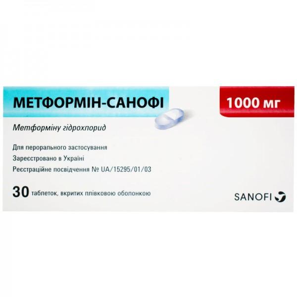 Метформин-Санофи таблетки по 1000 мг, 30 шт.