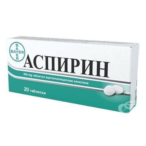 Аспирин таблетки по 500 мг, 20 шт.