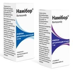 Намибор 1 мг №1 лиофилизат для раствора для инъекций