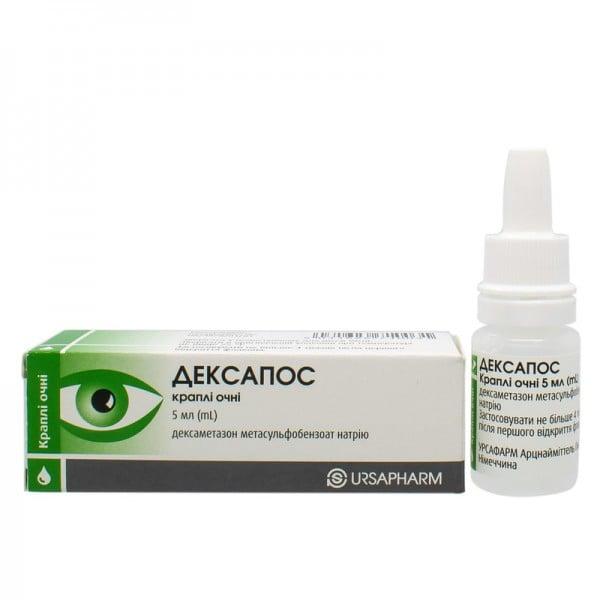 Дексапос капли глазные 1 мг/мл, 5 мл