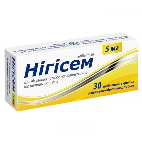 Нигисем 5 мг №30 таблетки
