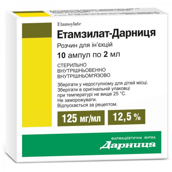 Этамзилат-Дарница раствор в ампулах по 2 мл, 125 мг/мл, 10 шт.