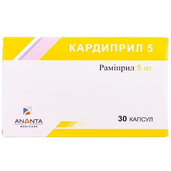 Кардиприл капсулы твердые желативновые по 5 мг, 30 шт.