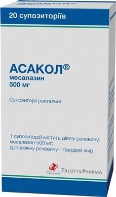 Асакол суппозитории ректальные по 500 мг, 20 шт.