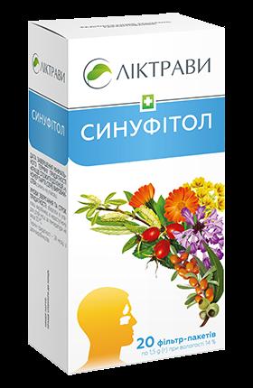 Синуфитол фиточай в фильтр-пакетах по 1,5 г, 20 шт.