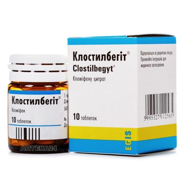 Клостилбегит таблетки при нарушениях овуляции по 50 мг, 10 шт.