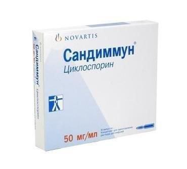 Сандиммун концентрат для раствора для инфузий по 1 мл в ампулах, 50 мг/мл, 10 шт.