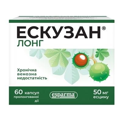Эскузан Лонг капсулы пролонгированного действия по 50 мг, 60 шт.