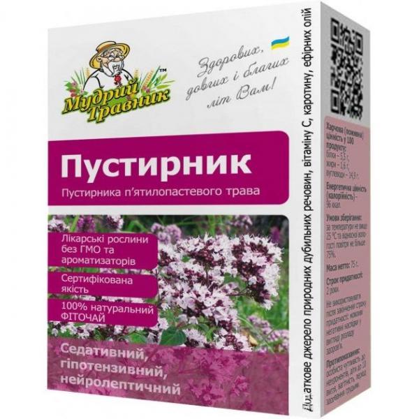 Фиточай Пустырник Мудрый травник 40 г