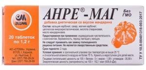 Анре-Маг с вкус.мандарина 1.2г №20