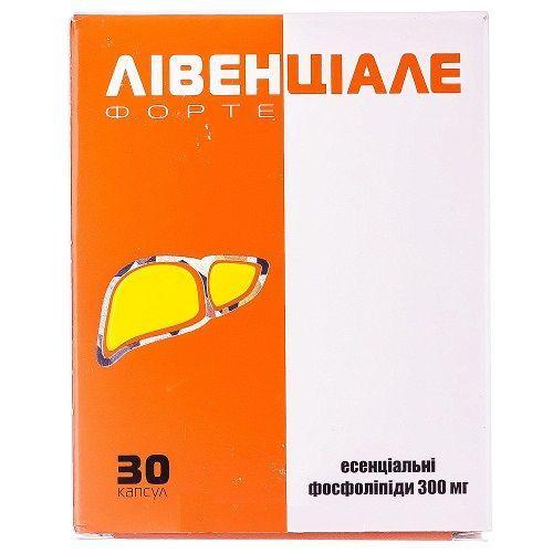 Ливенциале форте капсулы 300 мг N30