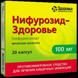 Нифурозид-Здоровье капсулы по 100 мг, 20 шт.
