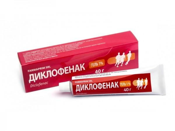 Диклофенак гель по 10 мг/г, в тубе по 40 г - Фармаприм