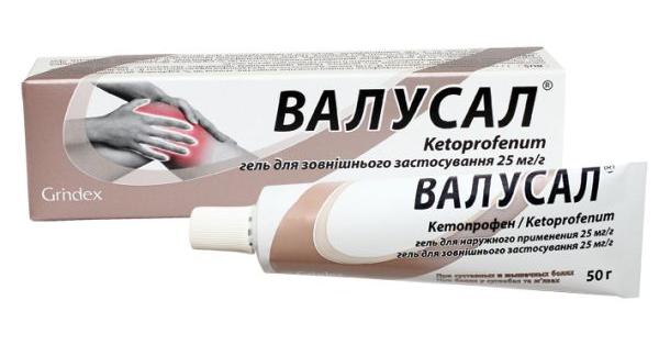 Валусал гель по 25 мг/г, 50 г