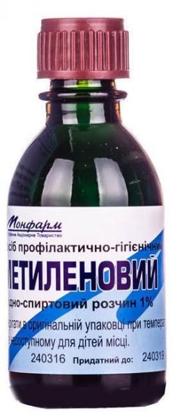 Метиленовый синий водно-спиртовой раствор 1%, 20 мл
