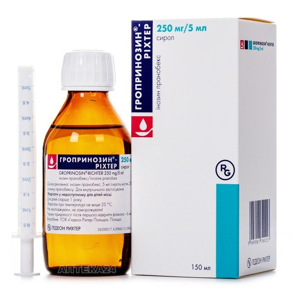 Гропринозин сироп, 250мг/5 мл, 150 мл