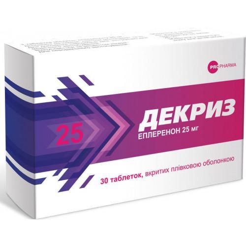 Декриз 25 мг №30 таблетки