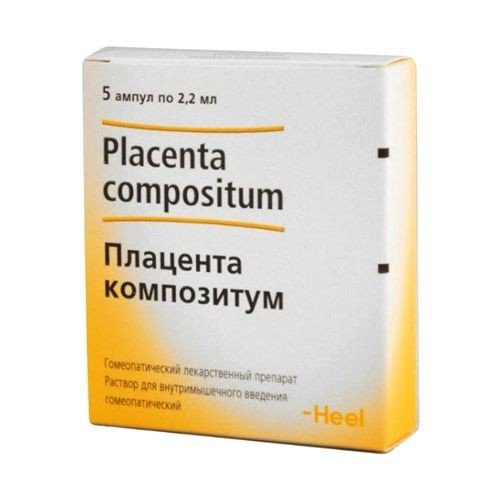 Плацента Композитум раствор для инъекций в ампулах по 2,2 мл, 5 шт.