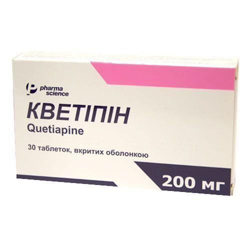 Кветипин 200 мг №30 таблетки