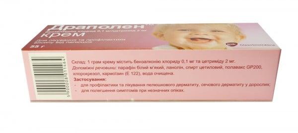 Крем Драполен, 55 г