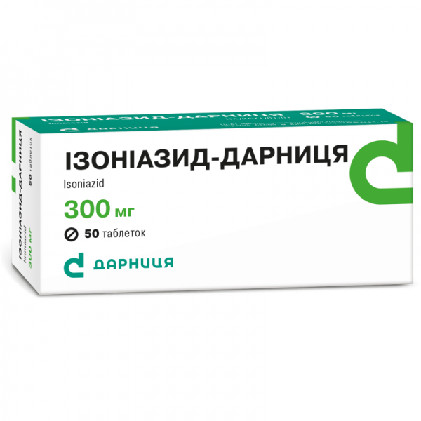 Изониазид-Дарница 0.3г № 50 таблетки