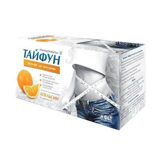 Тайфун фиточай для похудения со вкусом апельсина в пакетиках по 2 г, 30 шт.