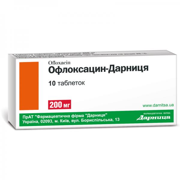 Офлоксацин-Дарница таблетки по 200 мг, 10 шт.