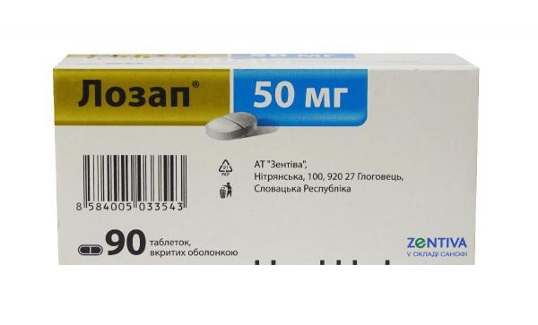 Лозап 50 мг №90 таблетки