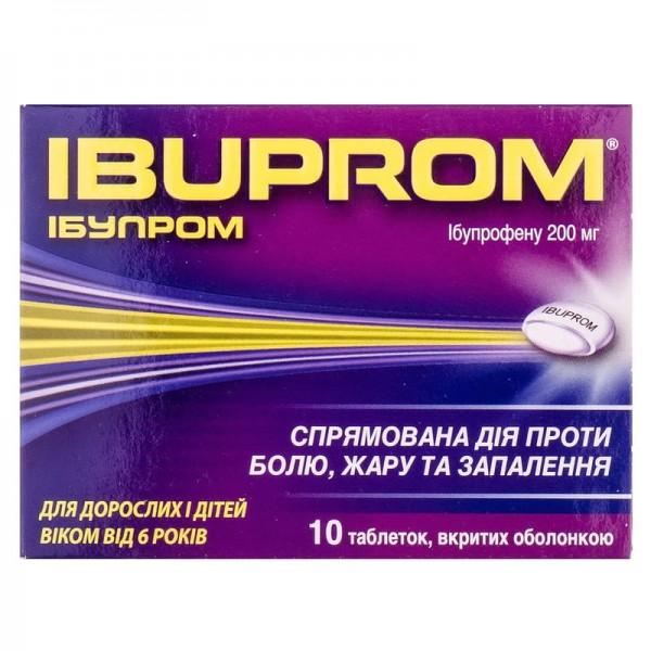 Ибупром таблетки по 200 мг, 10 шт.