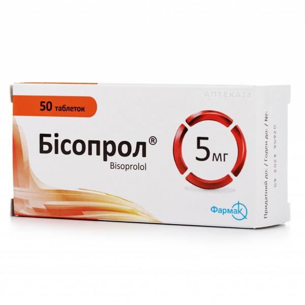 Бисопрол таблетки по 5 мг, 50 шт.