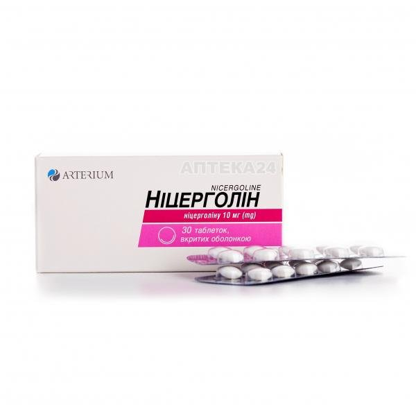 Ницерголин таблетки по 10 мг, 30 шт.