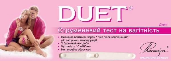 Duet тест струйный для определения беременности, 1 шт.