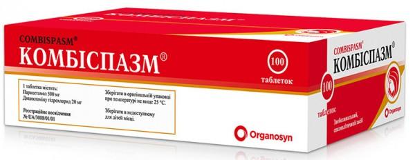 Комбиспазм таблетки обезболивающие, 100 шт.