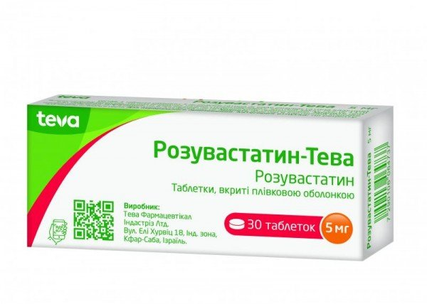Розувастатин-Тева таблетки по 5 мг, 30 шт.
