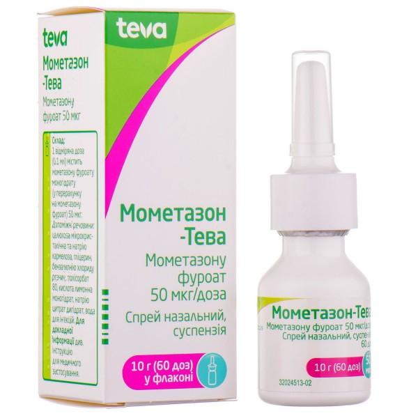 Мометазон-Тева спрей назальный, суспензия 50 мкг/доза, 10 г (60 доз)