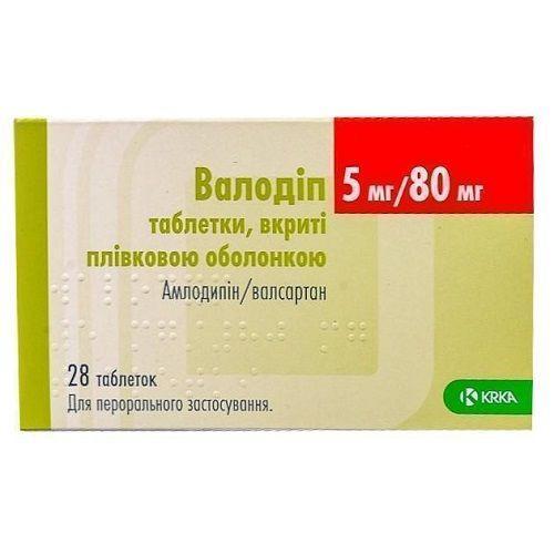 КО-ВАМЛОСЕТ таблетки - инструкция по применению, цена ...