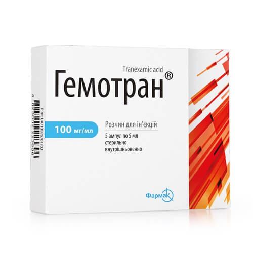 Гемотран раствор для иъекций по 100 мг/мл, 5 ампул по 5 мл