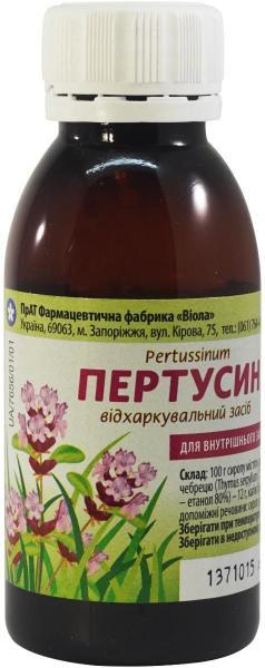 Пертуссин сироп 100 г