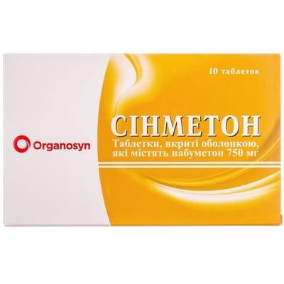 Синметон таблетки по 750 мг, 30 шт.