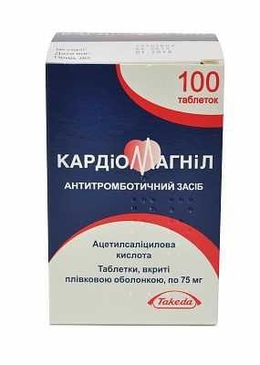 Кардиомагнил таблетки по 75 мг, 100 шт. Спец.