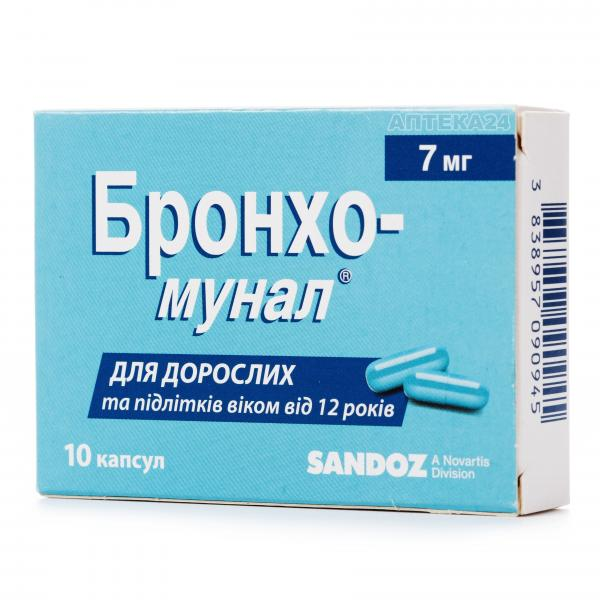Бронхо-мунал капсулы 7 мг №10