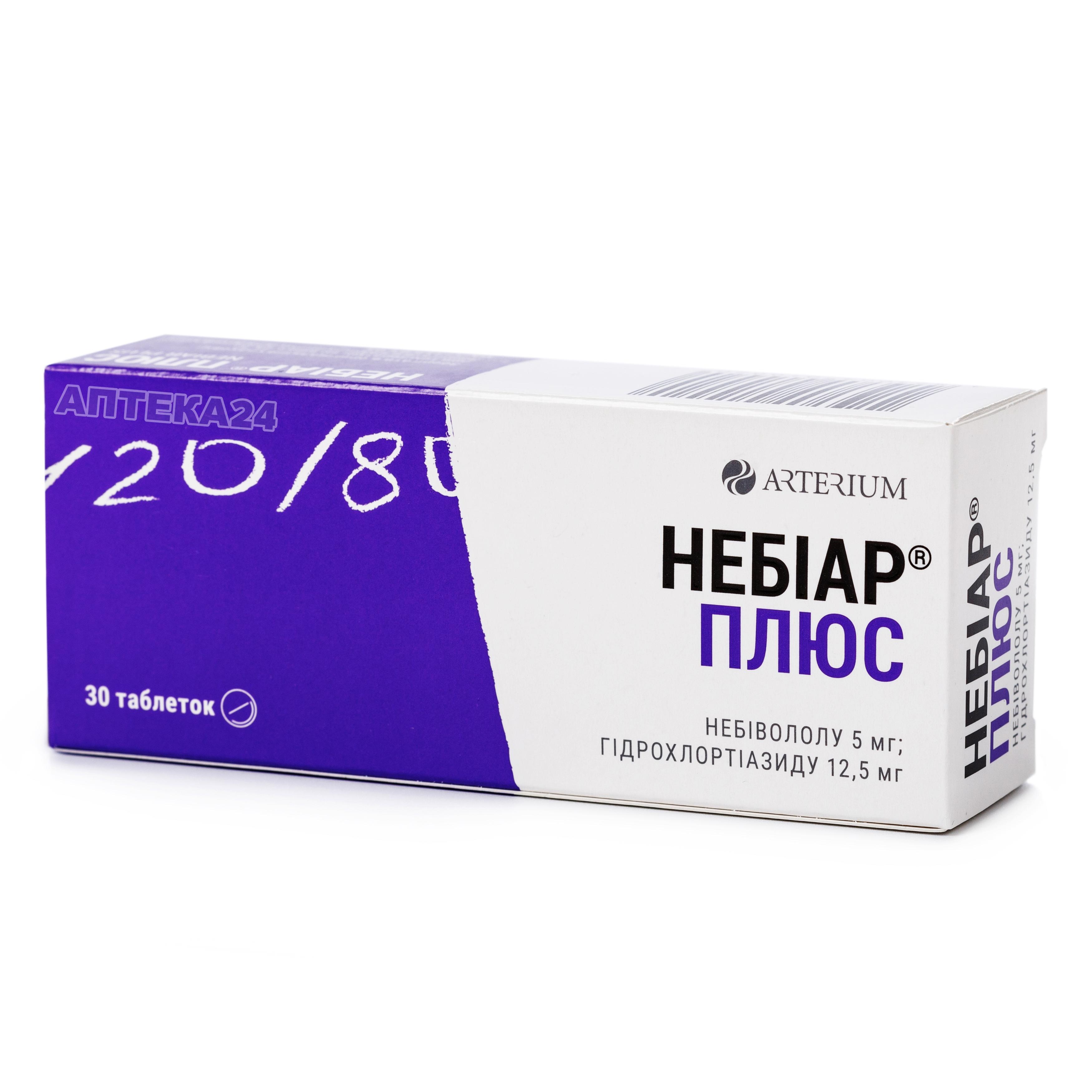 ВАМЛОСЕТ таблетки - инструкция по применению, цена ...