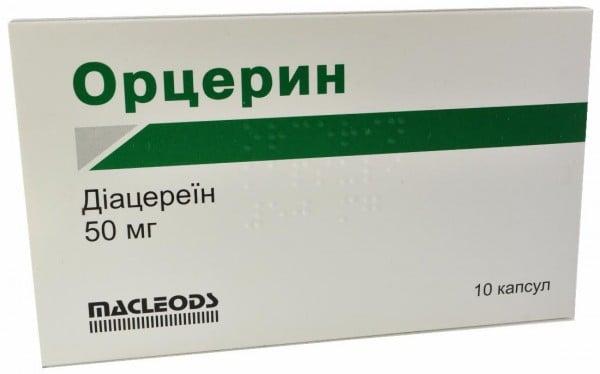 Орцерин капсулы по 50 мг, 10 шт.