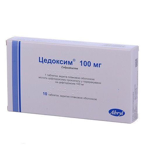 Цедоксим 100 мг №10 таблетки