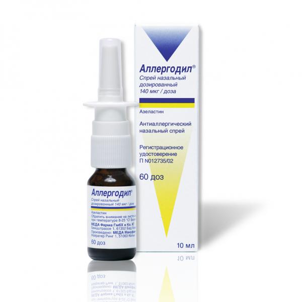 Аллергодил спрей назальный для лечения аллергических ринитов, 10 мл